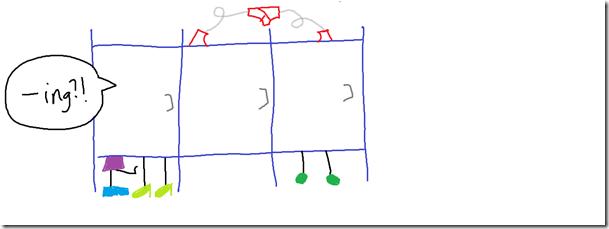 undies kick (1)